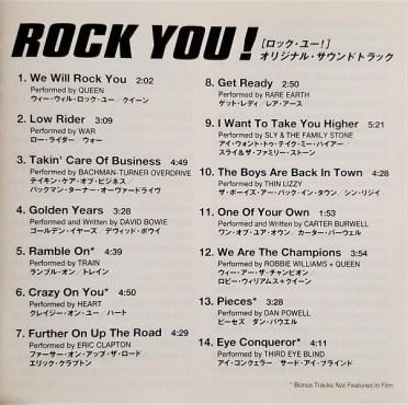 CD Japonais