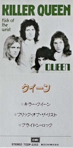 P1480152 - Killer Queen