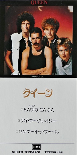 P1480154 - Radio Ga Ga