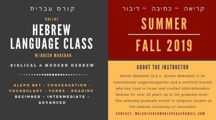 Hebrew language class