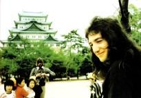 John - Japan 1975