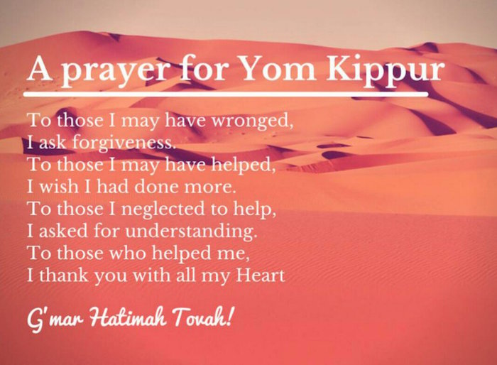 No Postings Tomorrow In Honor Of Yom Kippur