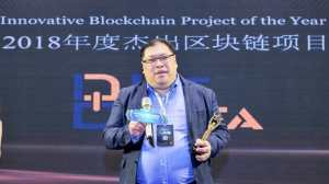 Ronald Aai wins Innovative Blockchain Project of the Year - World Blockchain Forum