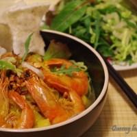 Mì Quảng - Quang Style Noodle with Pork and Shrimp