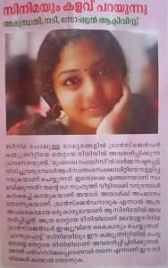Arundhathi_grihalakshmi