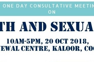 Consultative Meeting on 'Faith and Sexuality'