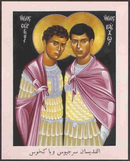 A modern icon of Saints Sergius and Bacchus by...