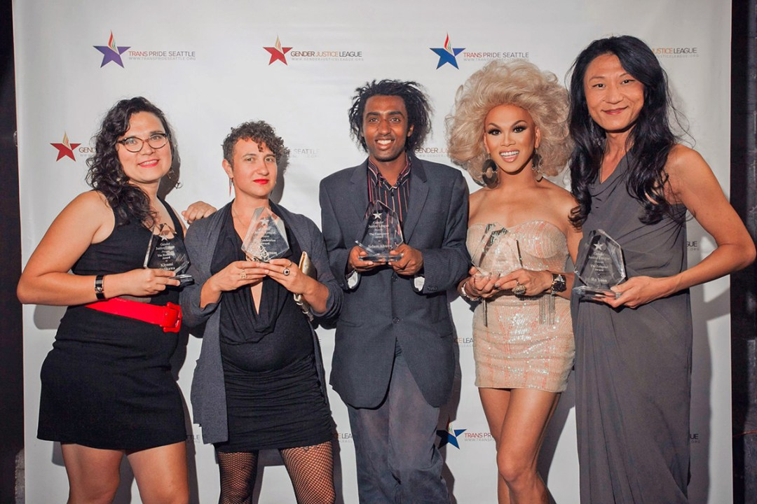 Honorees from the 2015 Gender Justice Awards. Photo courtesy of Gender Justice League.