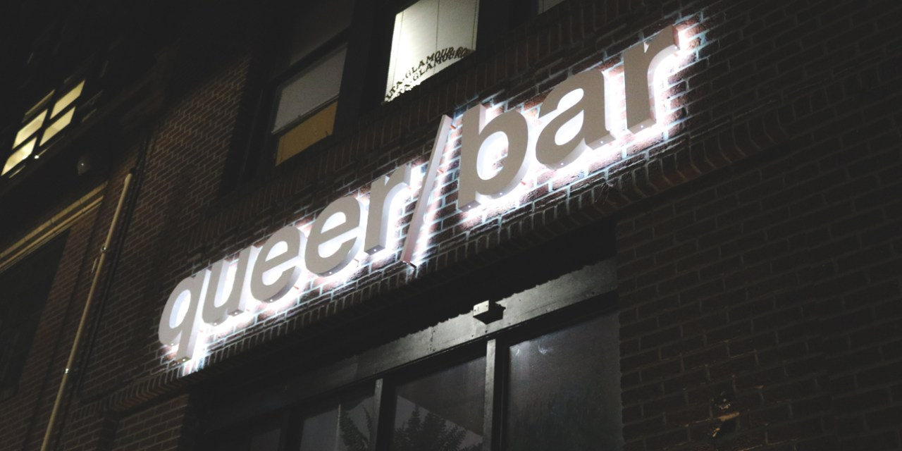 Would A Queer/Bar By Any Other Name Smell As Sweet?