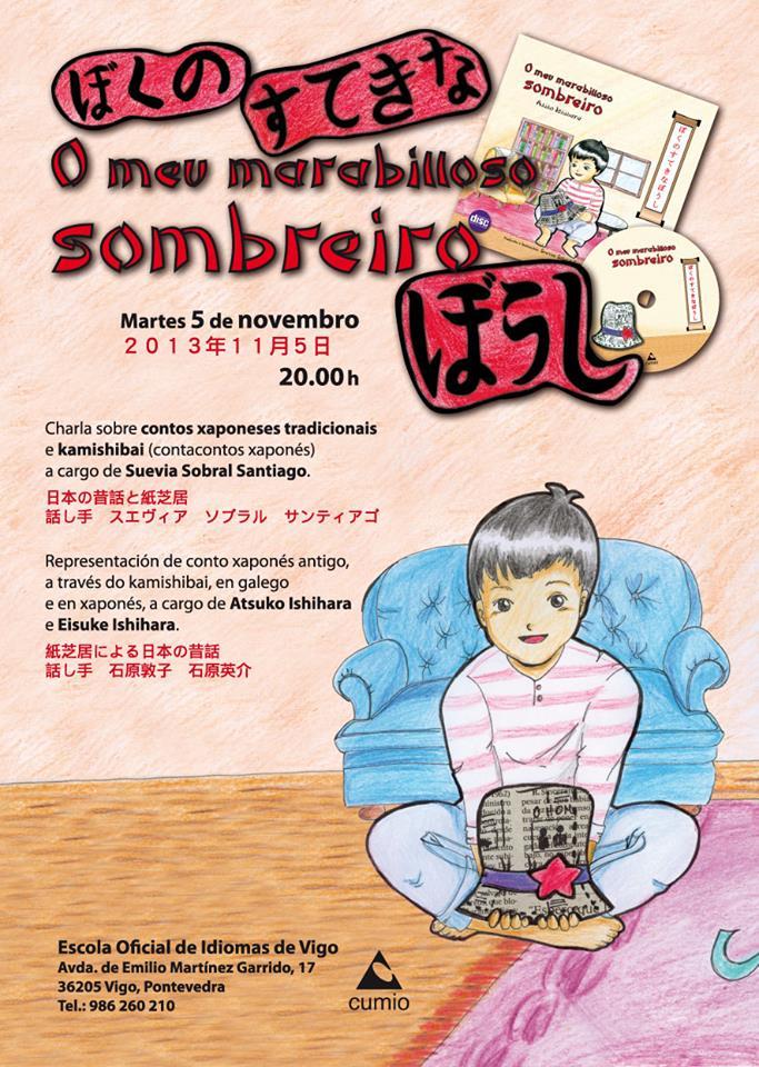Cuentacuentos y presentación de libro Gallego-Japonés