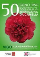 Concurso y exposición internacional de la Camelia en Vigo