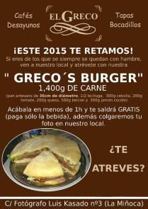 El Greco 2015