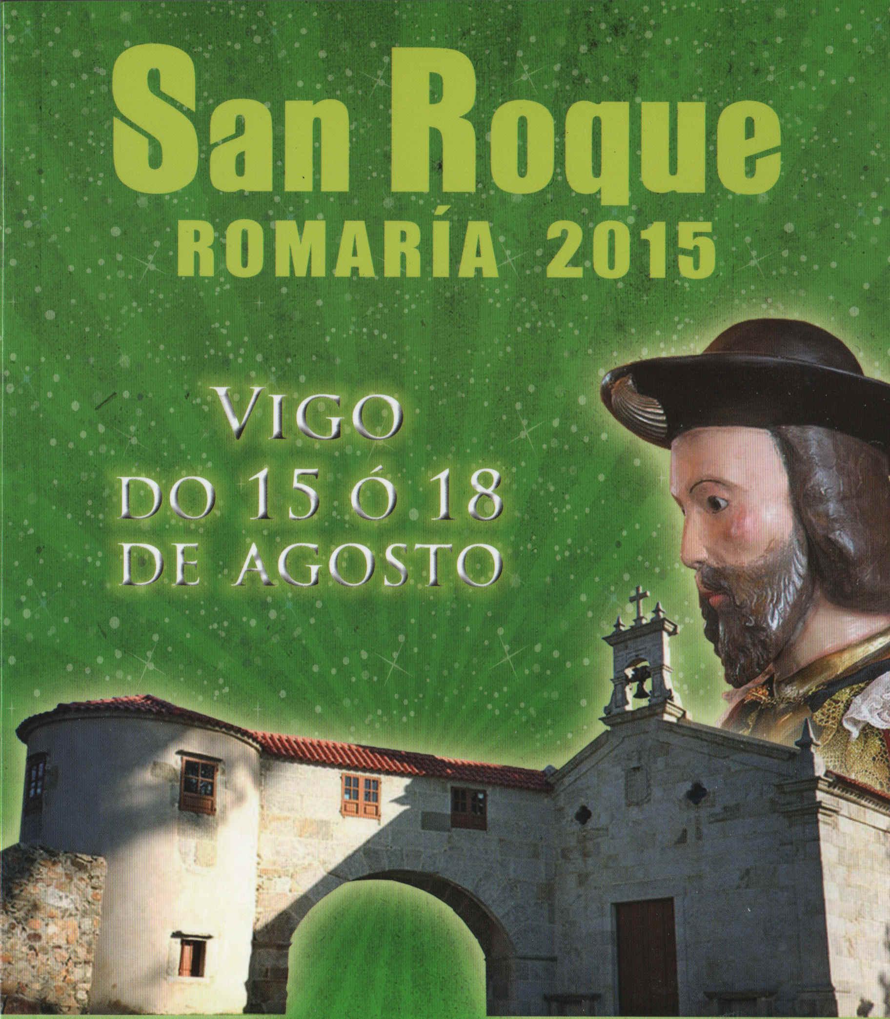 Romería de San Roque 2015 en Vigo