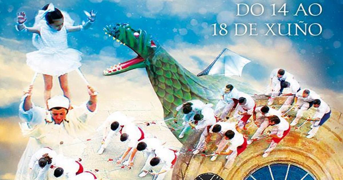 Fiesta de la Coca 2017 de Redondela.