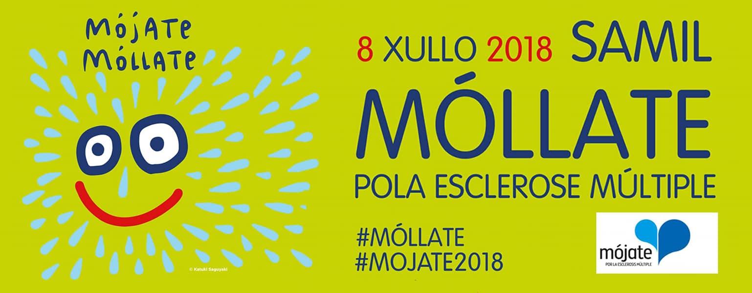 Mójate por la Esclerosis Múltiple 2018   Vigo