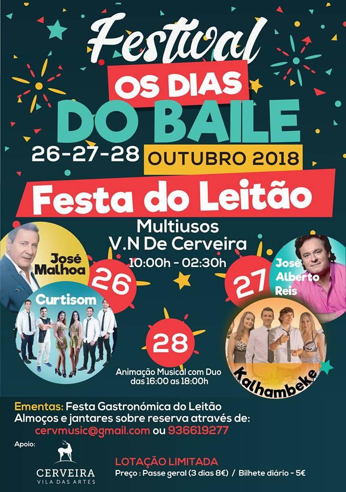Festival «Os días do Baile», Fiesta del lecho