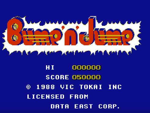 #107 – Bump 'N' Jump