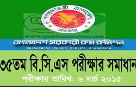 35th BCS Preli MCQ Question Solve 2015