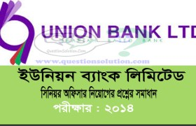 Union Bank Limited Senior Officer Question Solution 2014