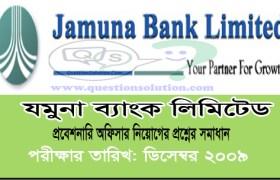 Jamuna Bank Probationary Officer Recruit Exam 2009