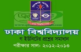 Dhaka University GA Unit Admission Question Solution 2012-13