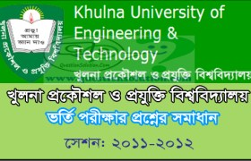 KUET Admission Test Question Answers 2011-2012