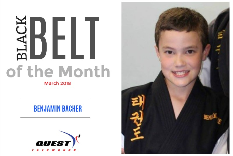 Black Belt of the Month: Benjamin Bacher