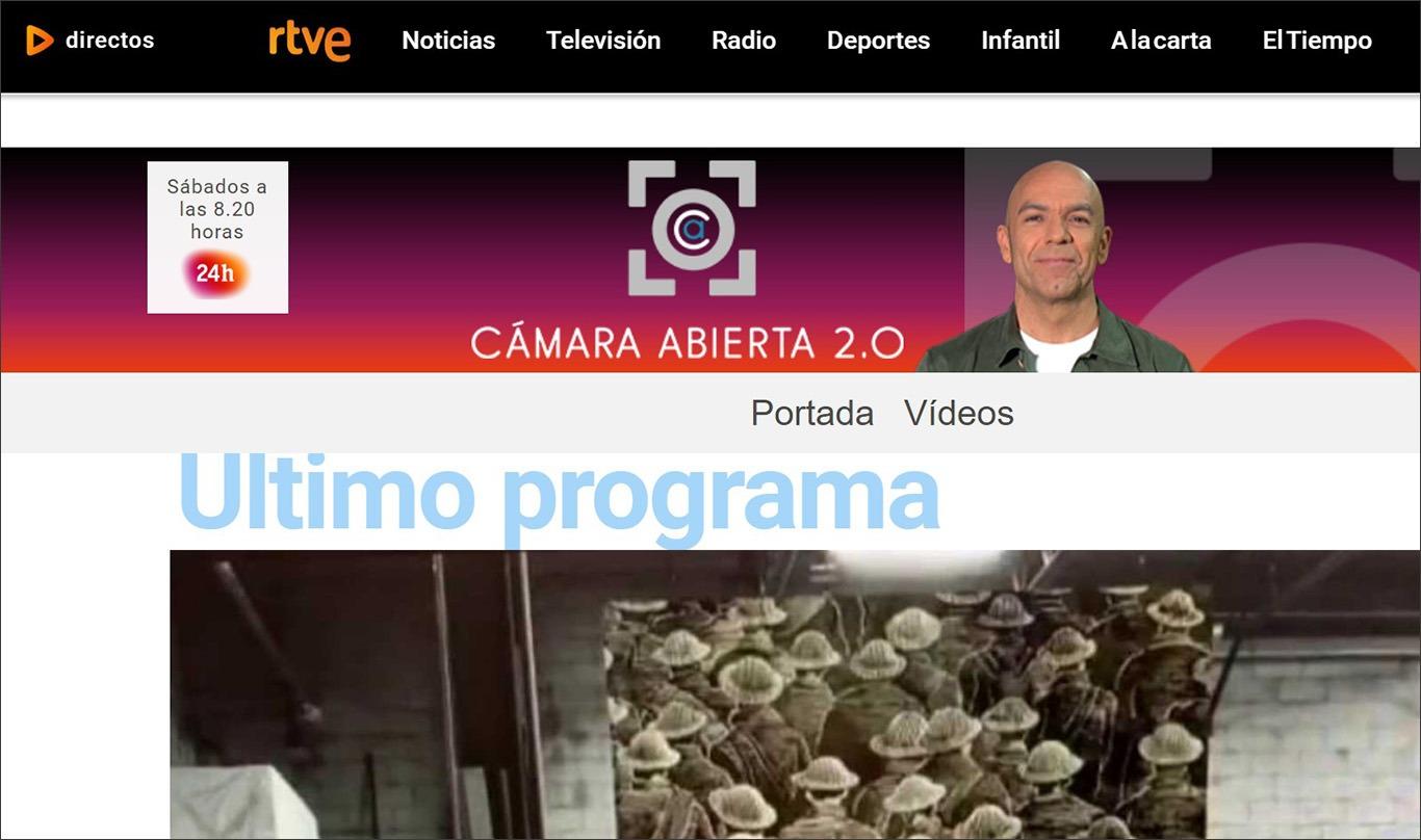 Іспанське телебачення RTVE як ресурс для вивчення іспанської