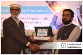 QUETTA-PAKISTAN, March 26, 2019: Director Schools Balochistan Mr. Muneeb Khan giving shield to participant of closing ceremony of Capacity Development and Technical Support to Balochistan Assessment and Examination Commission. Organized by Agha Khan University Examination Board in collaboration with Government of Balochistan, UNICEF and European Union
