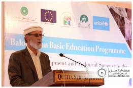 QUETTA-PAKISTAN, March 26, 2019: Director Schools Balochistan Mr. Muneeb Khan Addressing to closing ceremony of Capacity Development and Technical Support to Balochistan Assessment and Examination Commission. Organized by Agha Khan University Examination Board in collaboration with Government of Balochistan, UNICEF and European Union