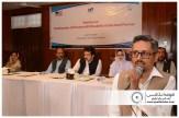 CPDI Workshop Quetta Index Din Muhammad Watanpaal 15