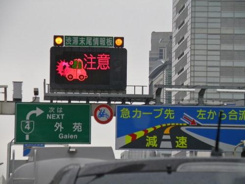 Conducir por Japón, cómo llegar a Kioto