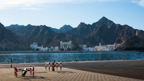 Barrio de Mascate a orillas del golfo de Omán
