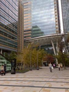 Entrada a Tokyo MidTown