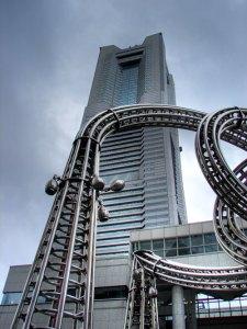 Vista diurna Landmark Tower