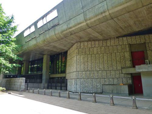 Museo Nacional de Arte Occidental en el Parque Ueno