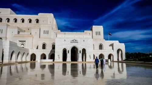 Ópera Real de Mascate (Royal Opera House Muscat)