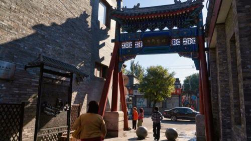 Guía turística completa para visitar Pekín