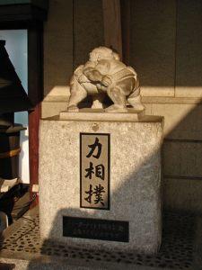 Escultura de una pelea de sumo