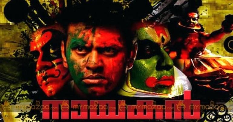 best lijo jose pellissery movies nayakan