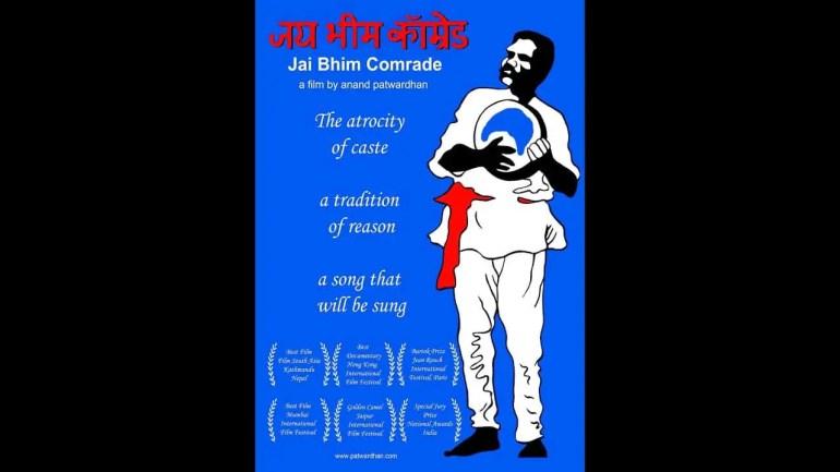 Jai Bhim Comrade- Anand Patwardhan