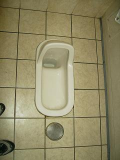 Japanese-style Women's toilet in the floor