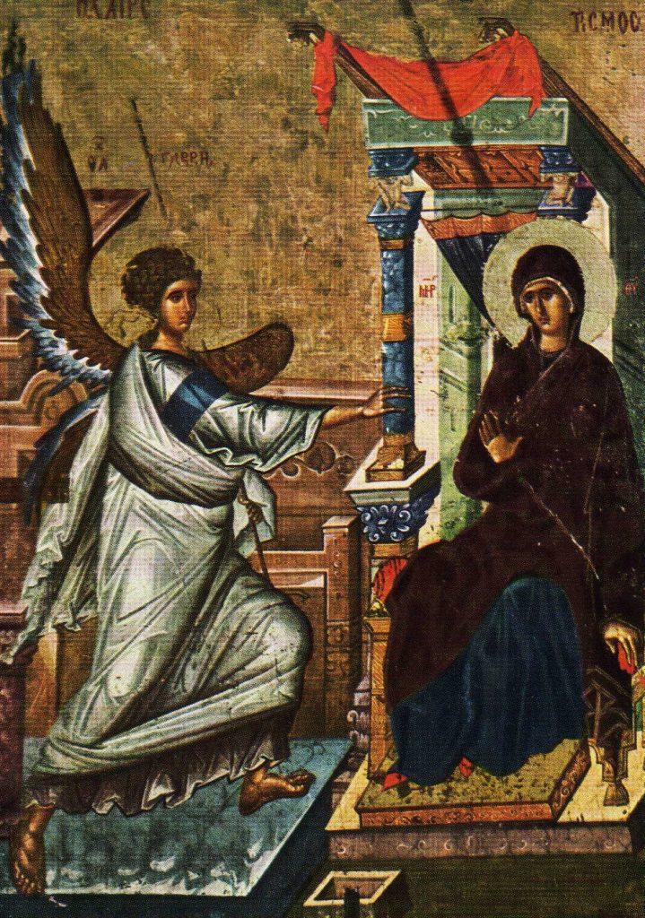 Annunciation Byzantine Carmelite Monastery