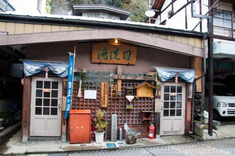 Nagano – Onsen town