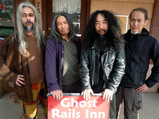 Image result for acid mothers temple