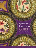 Japanese Garden Quilt Book