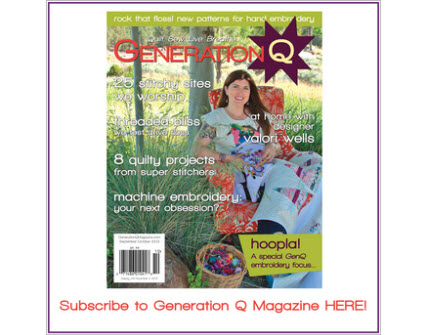 GenQ subscription giveaway