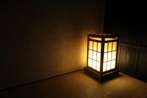 Lit Lantern