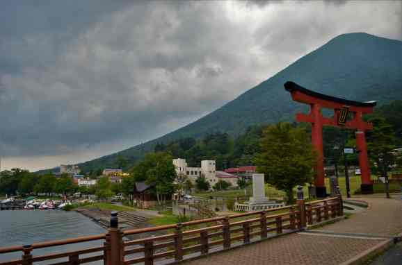 :Lake Chunzenji and Mt. Nantai