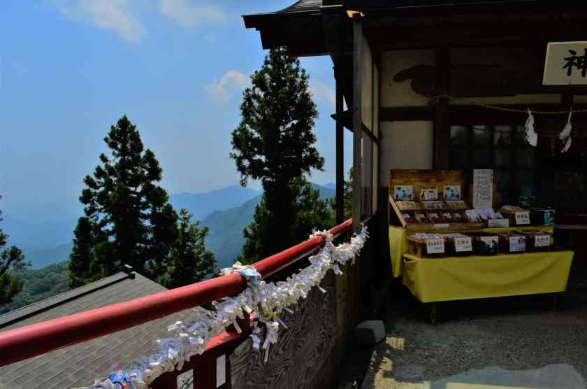 view from top of Mount Mitake